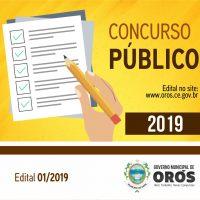 concursopublico-01-2019
